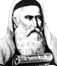 Rabbi Shimon.com